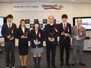 グランプリはモーグルの冨高日向子さん 第9回スポーツアワードまちだ
