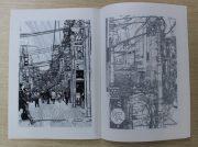 電線のある街並み「東京町田 原町田界隈」印刷屋さんの小冊子