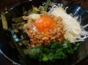ピリッと辛めの台湾まぜ麺がおいしい!天神橋筋商店街内「マゼ麺ドコロ ケイジロー」