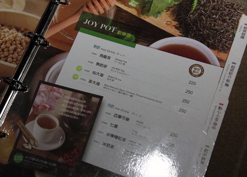 台湾カラオケボックスのドリンクメニュー