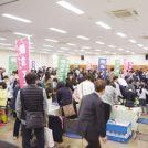 神奈川の私立中学校が一堂に 「春のかながわ私立中まつり」開催
