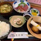 美味しいお酒とお料理を、しっぽり楽しみたい方に!神戸市北区・山の街「さたゆ」
