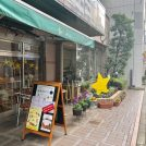 三鷹駅南口「星と風のカフェ」は心のこもった焼き菓子と紅茶が400円