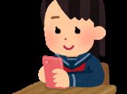 【岡山市北区】公開シンポジウム「スマホ時代を生きる子どもたち〜中学生が語る生の声を聴こう」
