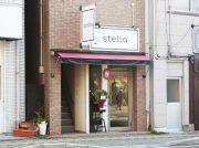 新規オープン・春!気分を変えたいときは美容院「stella(ステラ)」