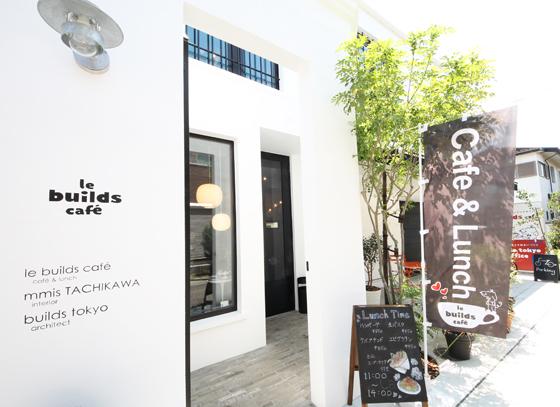 ル ビルズ カフェ