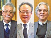 京都大学・大阪大学・神戸大学の副学長に聞きました