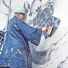 【和泉市】3月21日から「ART GUSH」がスタート