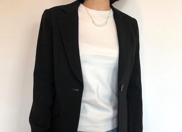 uniu_suit