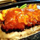 【那須烏山市】焼カツやミルフィーユカツレツがおススメ!洋食厨房 Thrive Eaves(スライヴイーヴス)