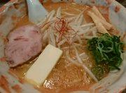 札幌ラーメンが熱い☆元AKBが店主の「麺匠 八雲」 高座渋谷