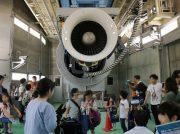 4/21(日)JAXA調布航空宇宙センターが一般公開