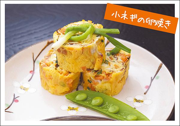 0405-konegi-egg