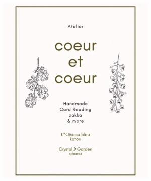 0411atelier-coeur00009