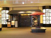 【新千歳空港温泉】空港内で上質なくつろぎ堪能しませんか?