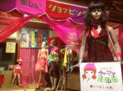 個展「チャーマァ洋品店 第2号店」4/21(日)までギャラリービブリオで開催
