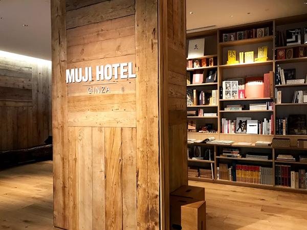 190404_muji_hotel_front1