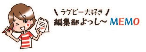 Resize_よっしーメモ