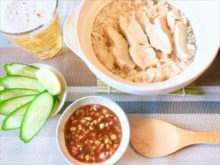 【サラダチキン】と土鍋で作る、簡単おいしい海南鶏飯☆【カオマンガイ】