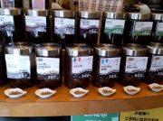 【仙台市青葉区】いつもの一杯をワンランクアップ!【店内焙煎こだわり豆】