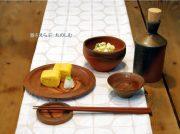 【倉敷市】恒枝直豆 作陶展「器をえらぶ たのしむ」