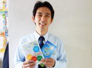 リグロース 熊田真一郎社長 子どもの体験学習バスツアーで地域を活性化したい【北摂しあわせ2.0】