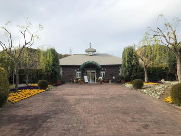 玉野イギリス庭園