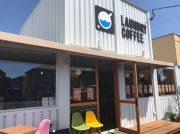 【宇都宮】コーヒー好きさん必見!オープンしたての「LAUNDRY COFFEE(ランドリーコーヒー)宝木店」