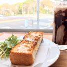 名古屋市役所に行くなら、Wi-Fi完備の「Q.O.L COFFEE」でモーニング!