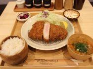 【中野】ジュワっと広がる脂が最高!「豚肉料理専門店 とんかつのり」