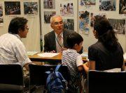 湘南地域のいろいろな私立小を知りたい! それなら「私立小学校情報フェア」へ