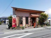 「Mikan・Cafe(ミカンカフェ)」はお店の色もオレンジ色♪