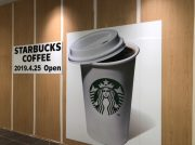 【開店】4月25日、ルミネ池袋9階にスターバックス コーヒーがオープン!