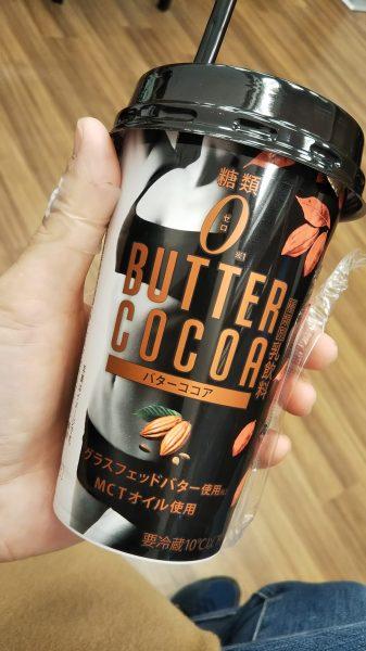シリコンバレー発祥!ファミマの人気ダイエットドリンクに「バターココア」味が数量限定で新登場!