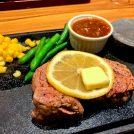 お肉好きな方、必見!ステーキハウス・ロッキー@藤沢駅南口