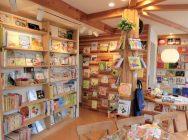 【倉敷】絵本と紅茶で癒しを届ける「つづきの絵本屋」