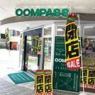 【閉店】5月20日(月)閉店。 吹田「COMPASS北千里店」