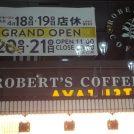【開店】東京初!フィンランドのロバーツコーヒーが千歳烏山に4月20日オープン