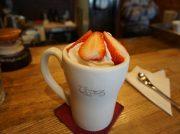昭和 平成 令和へ 老舗喫茶店「ぴいぷる」@岡山市北区