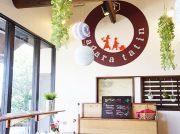 細長い新感覚バターサンドが話題!岐阜の洋菓子&ベーカリーカフェ「ナガラタタン」