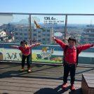 GW お得なお出かけスポット【仙台市八木山動物公園】5月4日無料