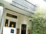 金山、北欧カフェ「Rajakivi(ラヤキヴィ)」で北欧伝統料理やロバーツコーヒーを