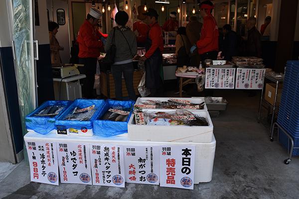 【開店】羽田市場柏直売店 全国から空輸、即日販売の魚屋さん