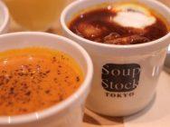 北海道初上陸!円山にスープ専門店「Soup Stock Tokyo」