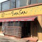 【開店】4/19(金)イタリアンキッチン・バンサン亀戸店がオープン!