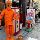 【亀戸】レトロな商店街の土曜休日は「かめいど 勝運大道芸」に魅せられて