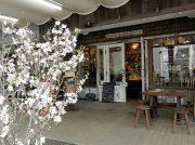 【本郷台】花のある空間を楽しめる「hanau cafe」が開店!