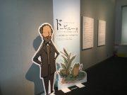 【新宿】日本初!損保ジャパン興亜美術館で本格的な「ドービニー展」