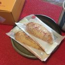 【山形県山形市】GWのお土産にオススメ♪名産を使ったパイ