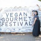 【木場】ビーガングルメ祭り4月21日開催@木場公園